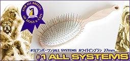 #1(ナンバーワン)ALL SYSTEMS ホワイトピンブラシ ソフトタッチ 35mm