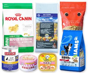 総合栄養食・一般食 犬用