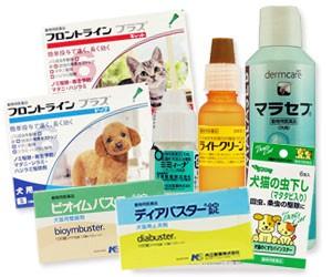 動物用医薬品