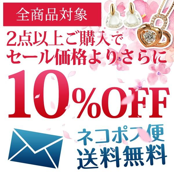 【5日間限定】ネコポス便送料無料!2点以上同時ご購入で店内全品セール価格よりさらに10%OFFクーポンプレゼント中!