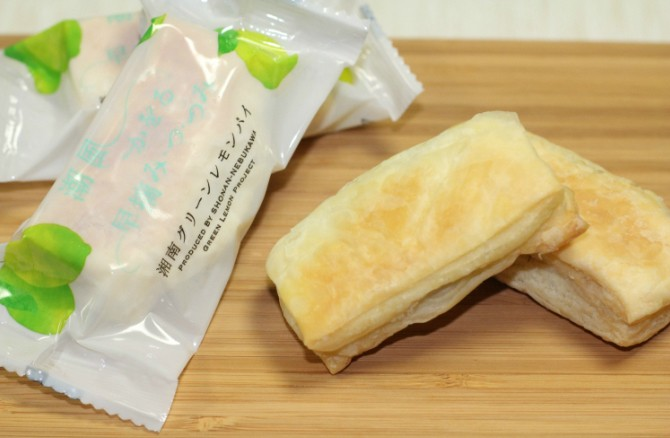 湘南グリーンレモンパイ