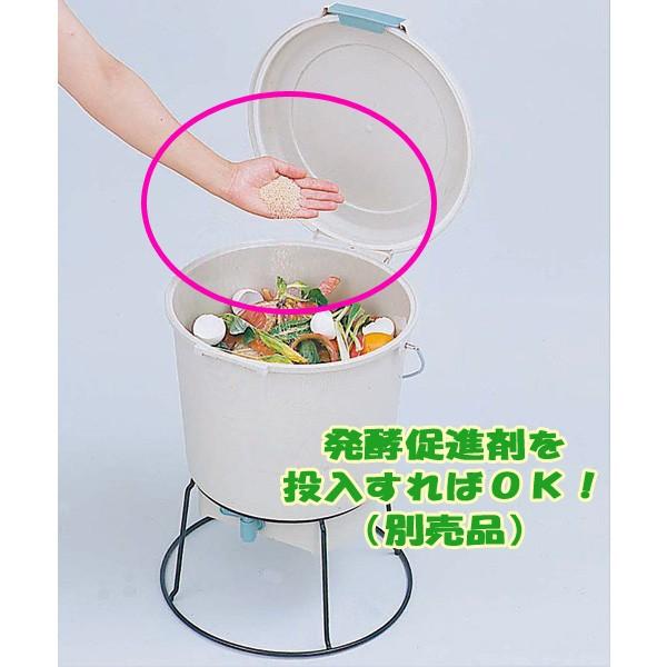 生ゴミ発酵器