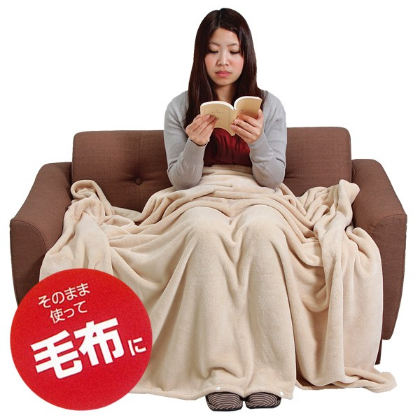災害時に備えて安心!3WAY毛布 3WM そのまま毛布として!