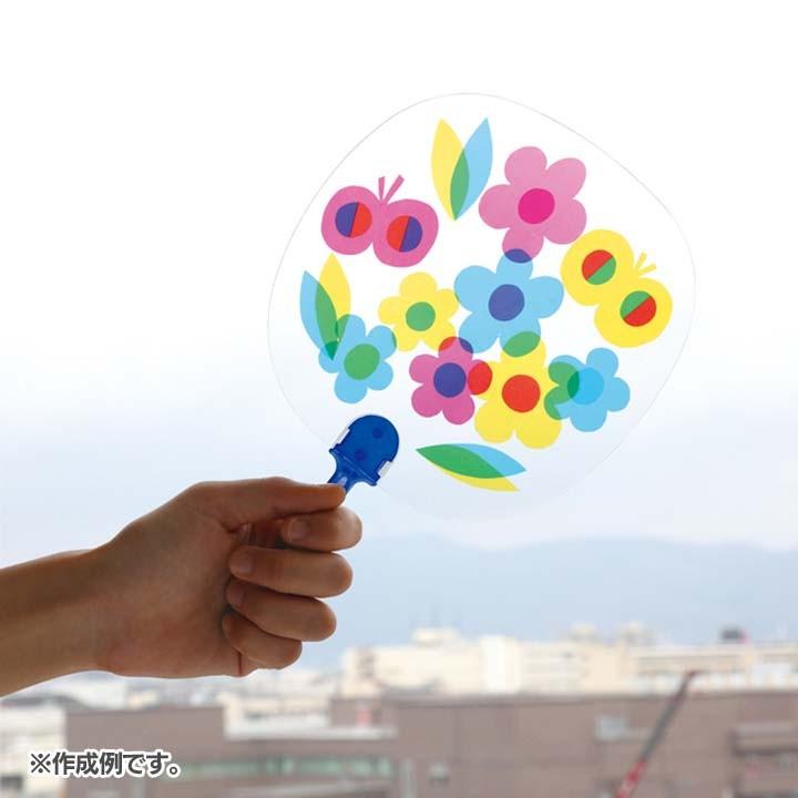 【うちわ団扇図工美術画材学童用品ステンドうちわ(光を通して)アーテック】