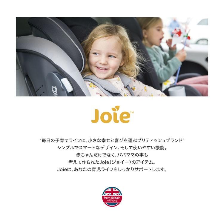 チャイルドシートベビーシートお出かけ新生児joieArc360°GTベビー用品アーク360°GTエンバーカトージ