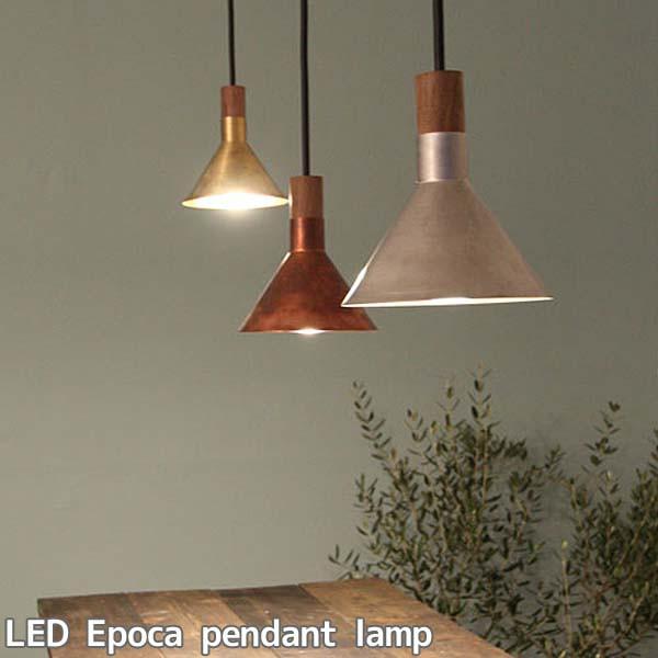 led led epoca pendant lamp bronzegold led epoca pendant lamp bronzegoldsilvertcdic mozeypictures Image collections
