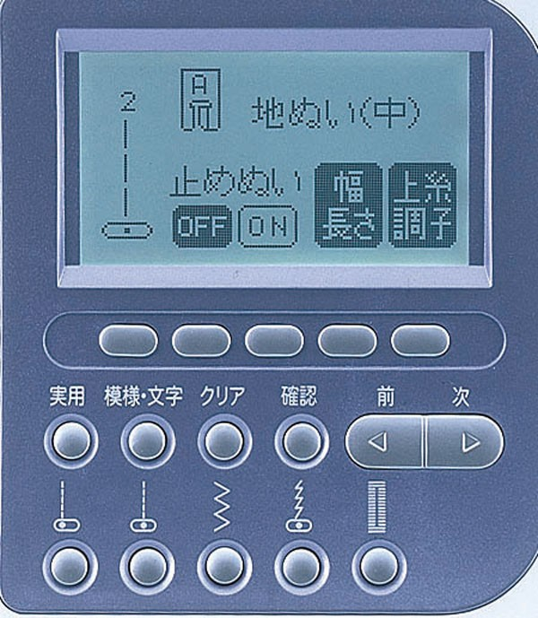 シンガー〔SINGER〕 コンピュータミシン モナミヌウアルファ SC-300 ホワイト