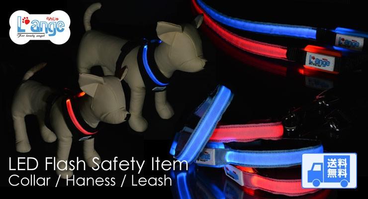 LED Flash Safety Item