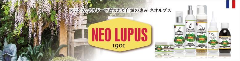 ネオルプス