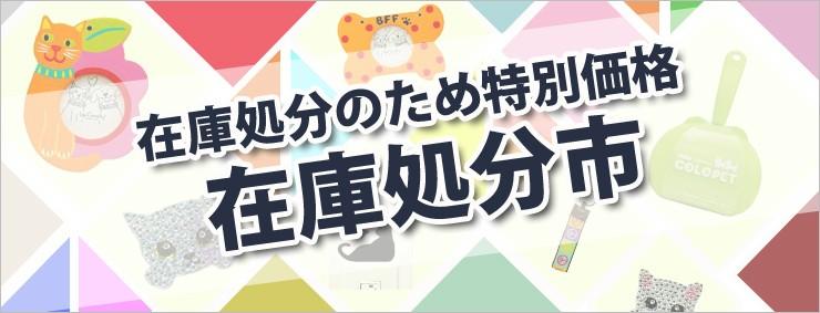 首輪 リード ハーネス 安い セール ネコ おもちゃ 輸入 キャンペーン