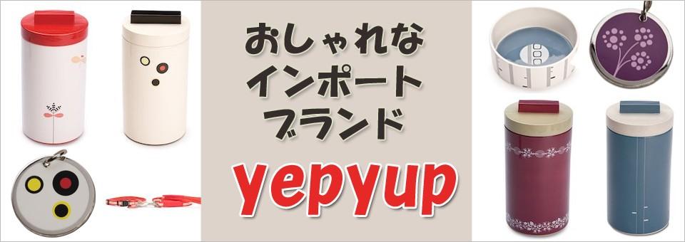 yepyup