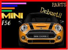 VW NewBeetle、ザ ビートル、カー用品、エアロ ニュービートル クロスオーバー BMW MINI the beetle パーツ カーインテリア、カーアクセサリー、peyton、YAHOOショッピング店