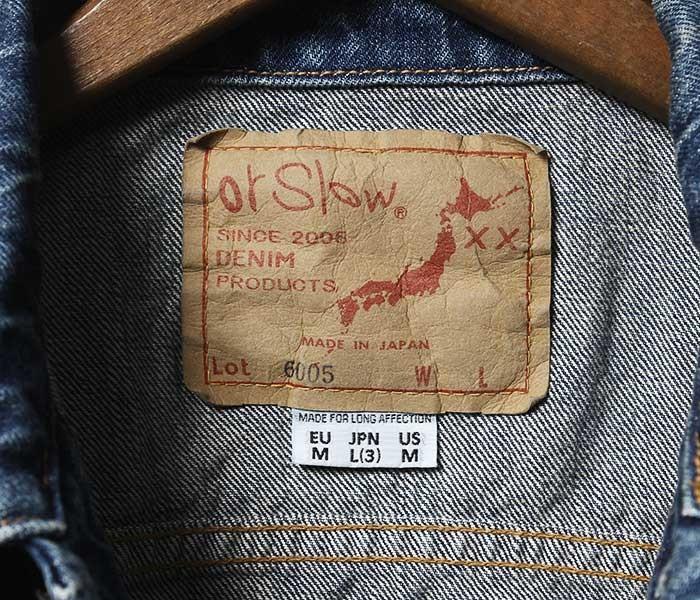 orSlow オアスロウ 日本製 ジージャン サードタイプ ユーズド加工 60's 3rd タイプ デニムジャケット (01-6005-83)