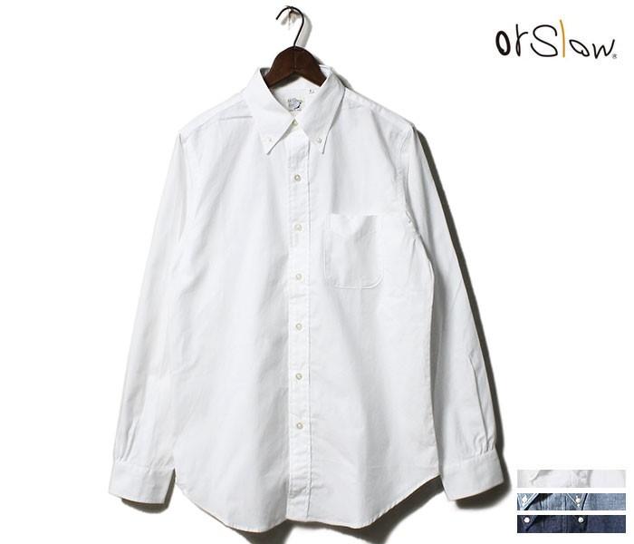 orSlow オアスロウ 日本製 ボタンダウン シャツ シャンブレー デニム 01-8012 BUTTON DOWN SHIRT (01-8012)