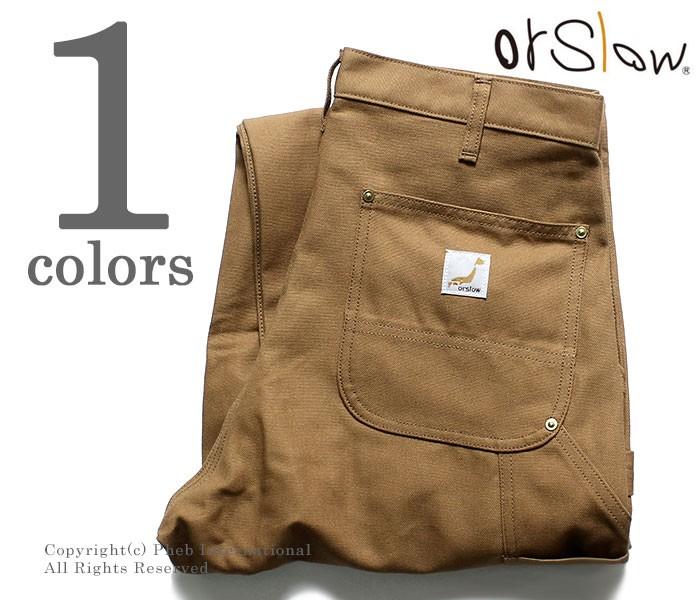 [送料無料]オアスロウ(オアスロー)/orSlow 日本製 ブラウンダック ペインターパンツ PAINTER PANTS (03-5127-53)