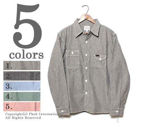 [送料無料]フェローズ/PHERROW'S(PHERROWS) 撚り杢シャンブレーシャツ 【750WS】