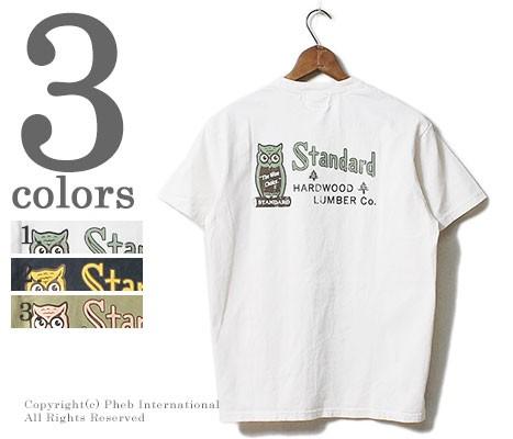 フェローズ/PHERROW'S(PHERROWS) フクロウ プリントTシャツ (17MS-PT18)