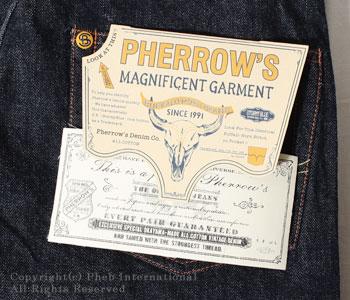 フェローズ/PHERROW'S(PHERROWS) ストレートジーンズ【521SW(スターチドウォッシュ/ワンウォッシュ)】 [送料無料]