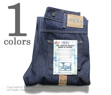 プリズンブルース/PRISON BLUES アメリカ製 ダブルニー デニム ジーンズ ペインターパンツ RIGID BLUE DENIM DB KNEE PANTS (700060625-DB-KNEE)