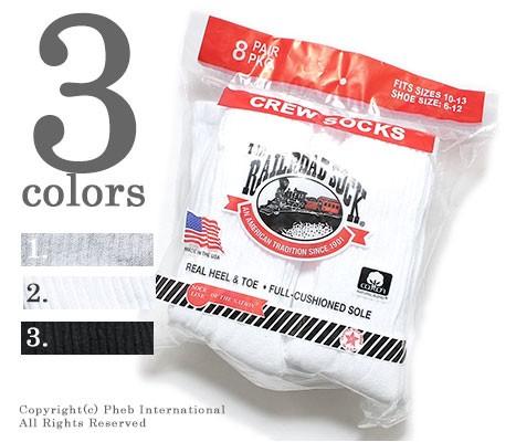 レイルロードソック/RAILROAD SOCK アメリカ製メンズ8Pクルーソックス/靴下【MEN'S 8 PR. CREW】