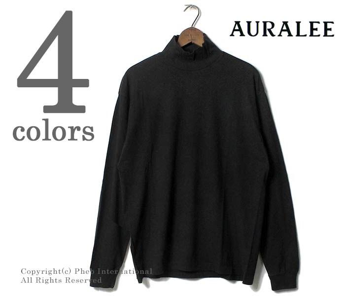 オーラリー/AURALEE 日本製 シームレスロングスリーブ ハイネック モックネック ロンT Tシャツ SEAMLESS HI NECK L/S TEE(AURALEE-HINECK-LONGT(A8AT03ST-HI))