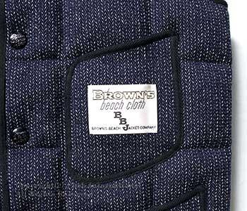 [送料無料]ブラウンズビーチ/BROWN'S BEACH 日本製 ブラウンズビーチクロス  Vネック ダウンベスト(BB-724DOWN-VEST)