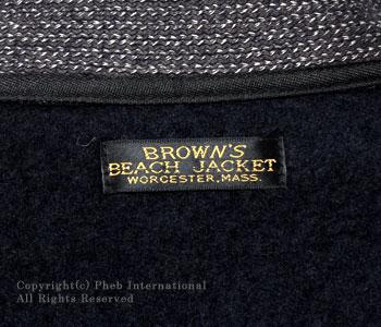 ブラウンズビーチ/BROWN'S BEACH ブラウンズビーチショールカラージャケット【BBJ-006】