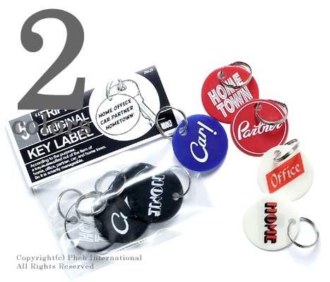 キャンディ デザイン&ワークス/CANDY DESIGN & WORKS ''fripp''オリジナルキーラベル・キーホルダー【CK-12-fripp】