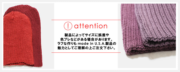 [メール便送料無料]コロンビアニット/COLUMBIA KNIT アメリカ製 ミックス コットン ニットキャップ ADULT MARL HATS (CKH-MIX-COTTON)