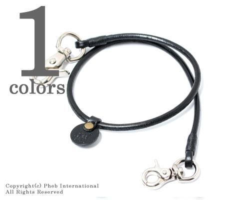 黒羽 丸牛ウォレットロープ【CR-1】 [あす楽対応]