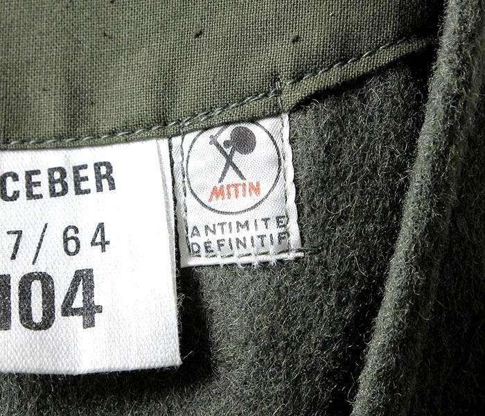デッドストック/DEADSTOCK フランス製 1980年代製 フランス軍 ウールライナー ジャケット FRENCH ARMY WOOL LINER JACKET (FRENCH-WOOL-LINER)