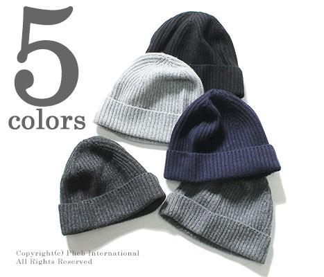 [送料無料]ジョンストンズ/JOHNSTONS 英国製 カシミア ニット帽 ニットキャップ (JOHNSTONS-CASHMERE-HAT(HAE1941))