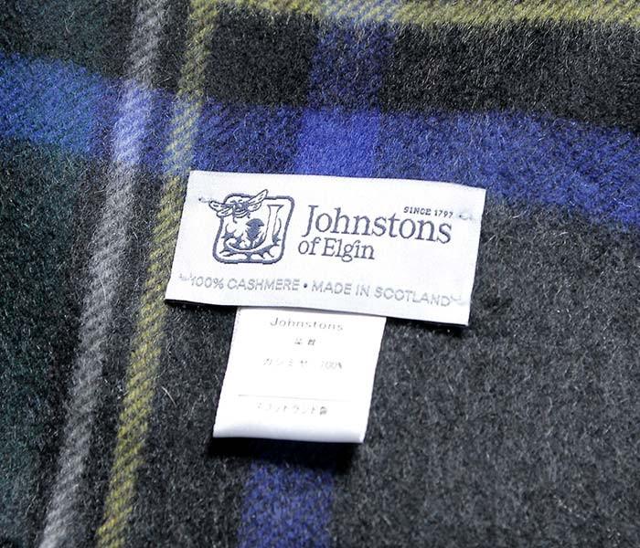 [送料無料]ジョンストンズ/JOHNSTONS 英国製 ''K324 with Charcoal G(VU9031)'' カシミアストール (JOHNSTONS-STOLE-VU9031(WD000056))