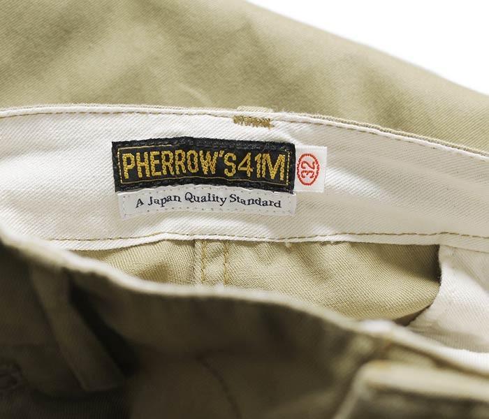 [送料無料]フェローズ/PHERROW'S(PHERROWS) 日本製 M-41 チノパン アーミートラウザーズ (P41M)
