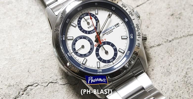 [送料無料][100本限定生産]フェローズ/PHERROW'S(PHERROWS) 日本製 ''BLAST'' クロノグラフ ウォッチ 時計 ブラスト (PH-BLAST-WATCH)