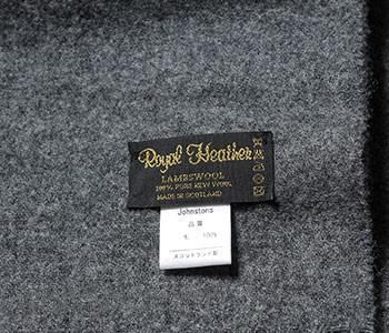 ロイヤルヘザー/ROYAL HEATHER by ジョンストンズ/JOHNSTONS 英国製 ''無地(プレーン)''ラムズウールスカーフ・マフラー(ROYALHEATHER-SCARF-WD33(PLAIN))