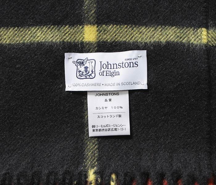 [送料無料]ジョンストンズ/JOHNSTONS 英国製 ''MacQueen(AU1732)'' カシミアストール (JOHNSTONS-STOLE-AU1732(WD000056))