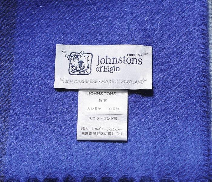 [送料無料]ジョンストンズ/JOHNSTONS 英国製 ''Block Check-Blue(AU1810)'' カシミアストール (JOHNSTONS-STOLE-AU1810(WD000056))