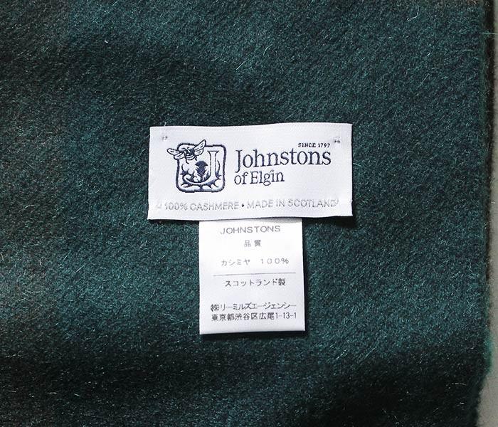 [送料無料]ジョンストンズ/JOHNSTONS 英国製 ''Block Check-Green(AU1811)'' カシミアストール (JOHNSTONS-STOLE-AU1811(WD000056))