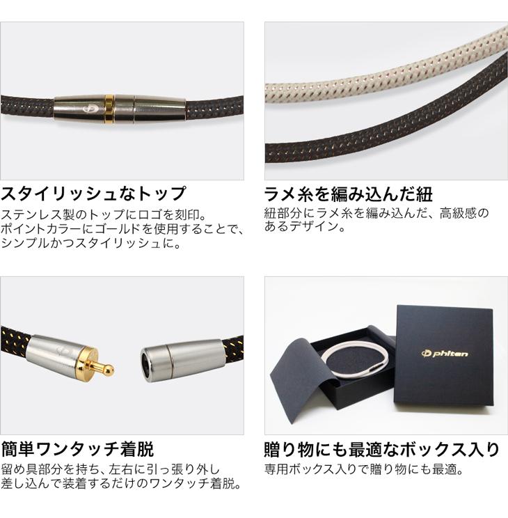 ファイテンRAKUWA磁気チタンネックレス メタルトップ(管理医療機器)(phiten)
