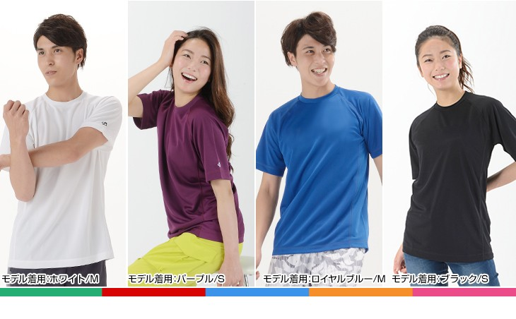 RAKUシャツ SPORTS (吸汗速乾) 半袖