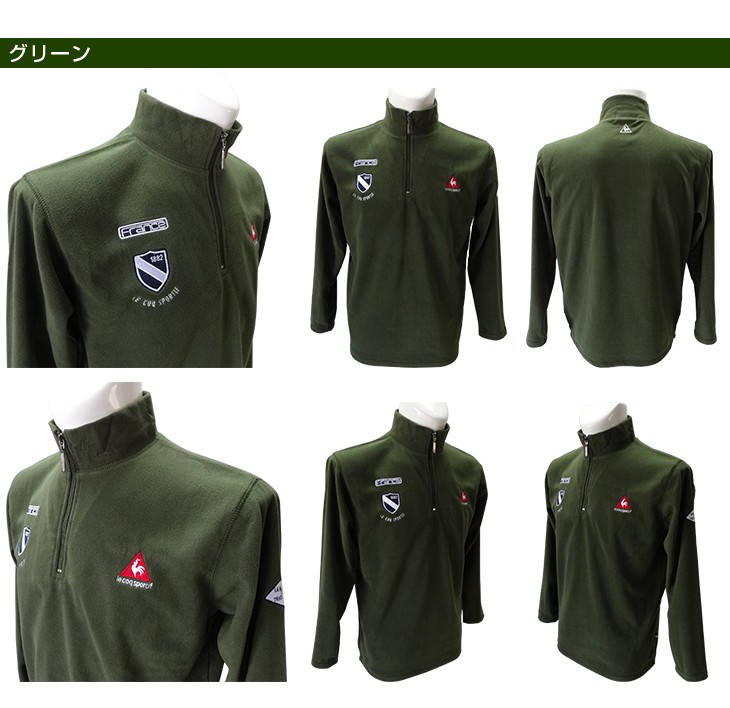 le coq sportif(ルコック) メンズ 長袖ジップシャツ/長袖シャツ ゴルフ ウェア