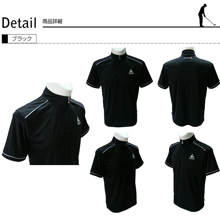 le coq sportif(ルコック) メンズ 半袖ジップシャツ/半袖シャツ ゴルフ ウェア