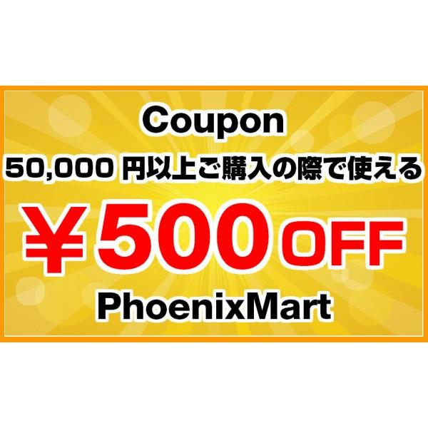 PhoenixMartで使える500円OFFクーポン