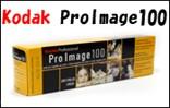 Kodak proimage100