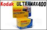 Kodak UltraMax400