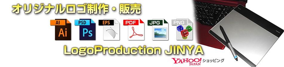 オリジナルロゴ販売・制作 -LogoProduction JINYA-