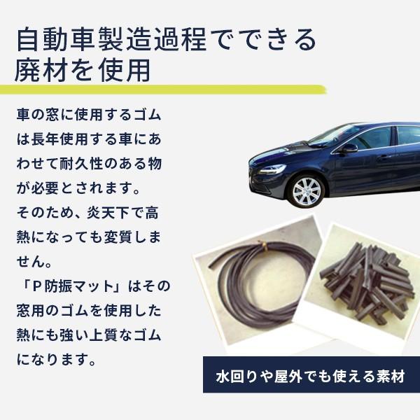 車の廃材を使用