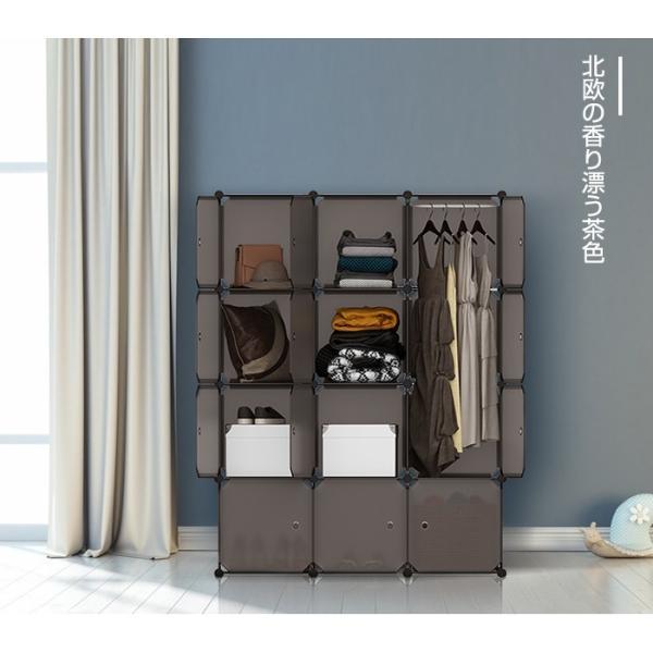クローゼット  ハンガーラック 衣装ケース 収納ラック 組み立て式 12個ラックセット 収納ケース 衣類収納 DIY収納 収納棚 大容量 LANGRIA|pianisimo|18