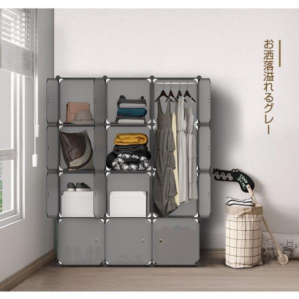 クローゼット  ハンガーラック 衣装ケース 収納ラック 組み立て式 12個ラックセット 収納ケース 衣類収納 DIY収納 収納棚 大容量 LANGRIA|pianisimo|19